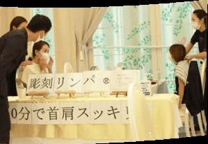 湘南コレクションの写真3
